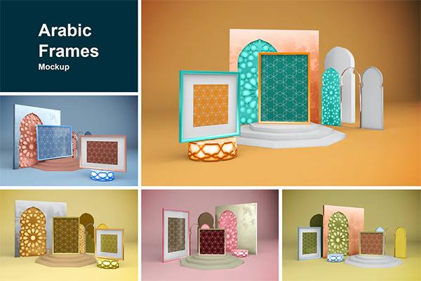 Arabic Frames Mockup