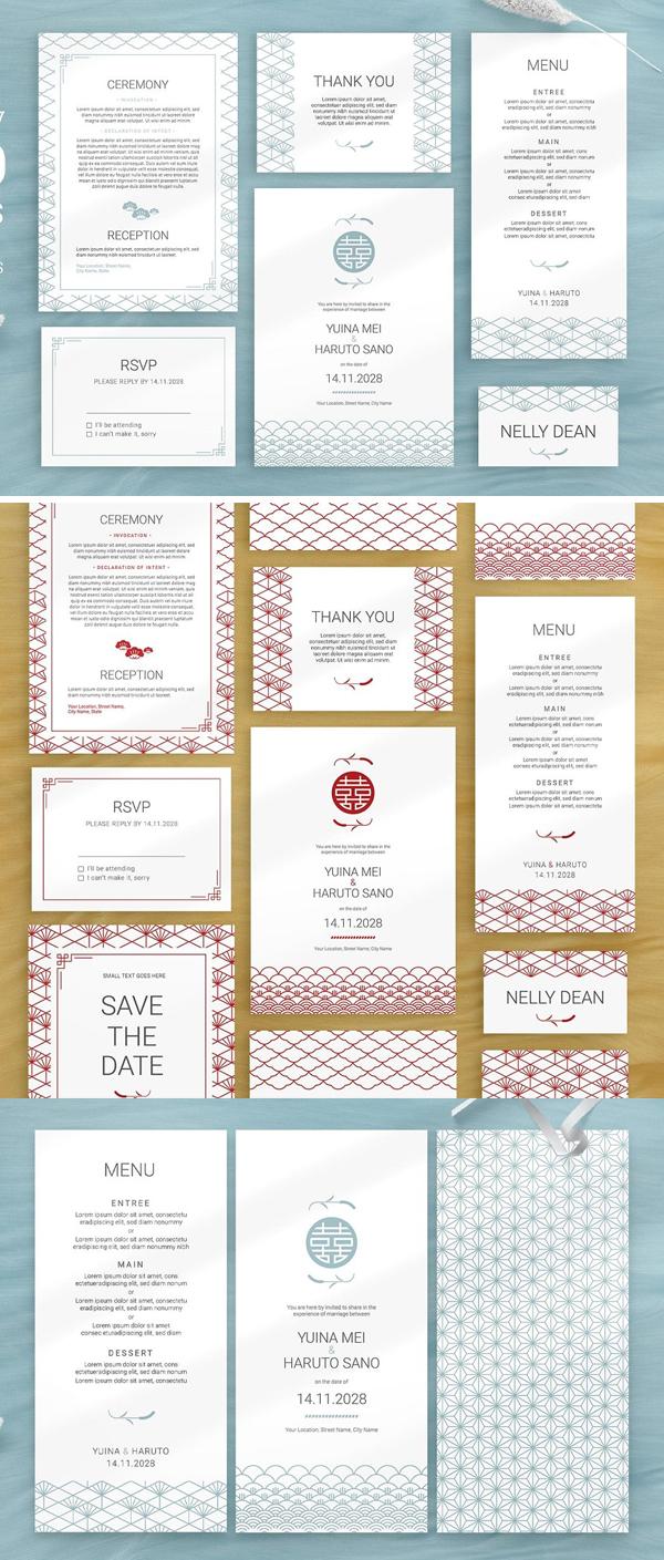 Elegant Wedding Stationery Templates