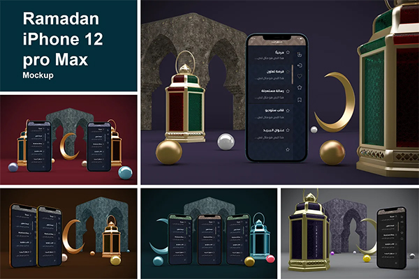 Ramadan iPhone 12 pro Max Mockup