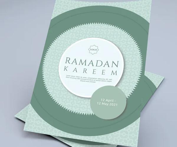 Ramadan Kareem - Flyers Design