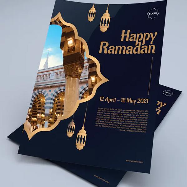 Elegant Ramadan Flyers Design