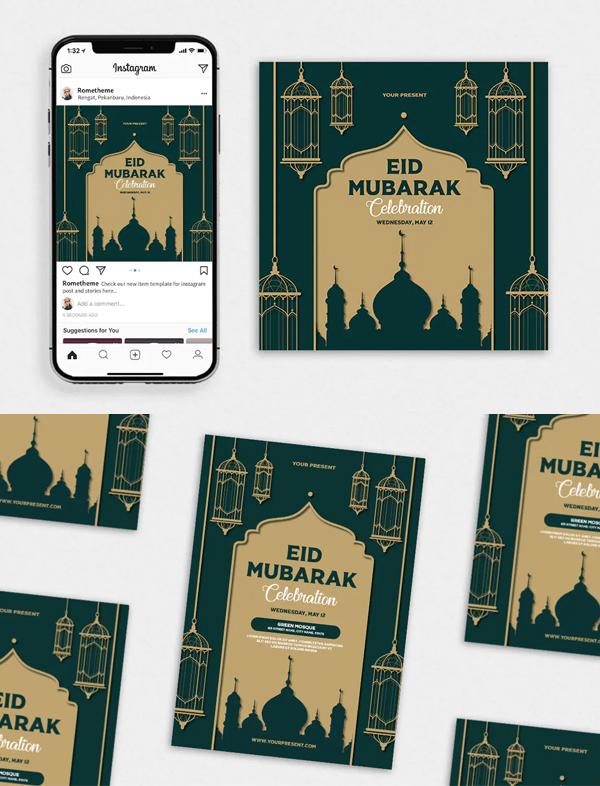 Simple Luxury Eid Mubarak Flyer