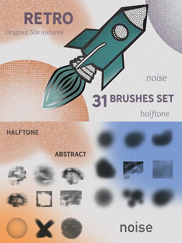 Retro Halftone Brushes Set