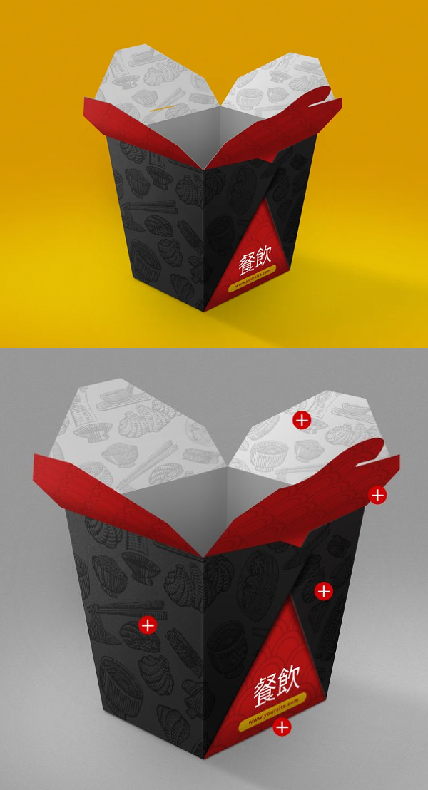 Asian Food Box Mockup